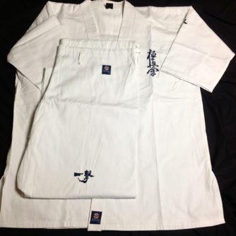 Kimono Karate Kokyushinkai Ichigeki