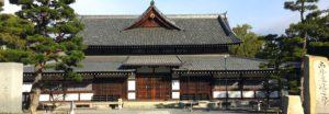 Kyoto BudoKan