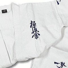 Karategi Ichigeki KI-100 Taille 2
