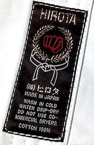 Logo karategi Hirota
