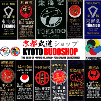 Label Karate Tokaido Kyoto BudoShop