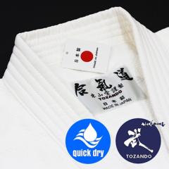 "Dogi Aikido coton polyester Yomogi Tozando ""Made in Japan"""