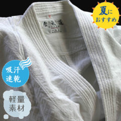 "Dogi Aikido coton Seersucker Tozando ""Made in Japan"""