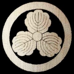 "Antique Kimono Haori samourai soie noire Mitsu Kashiwa Montsuki homme ""Made in Japan"""