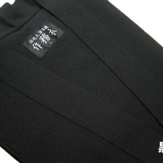 samue-japonais-homme-coton-supe--769-rieur-noir