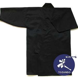 Super luxe dogi iaido polyester Tozando noir taille 2L