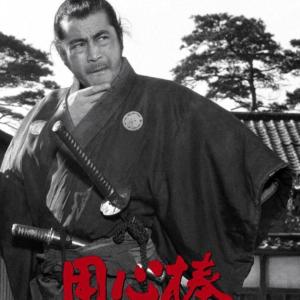 Rare Antique kimono japonais samourai soie noire Kenkatabami Montsuki homme