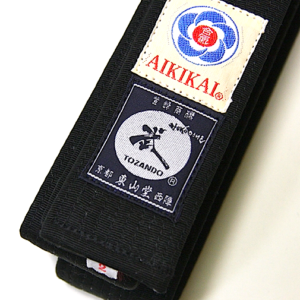 Luxe ceinture noire Aikido Bakusho Tozando Aikikai