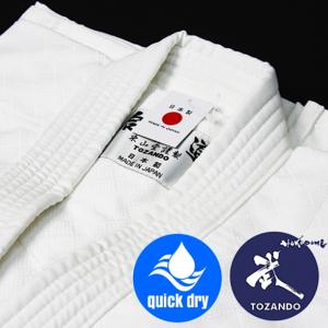 "Dogi Aikido coton Hourai Tozando léger Anti-bactérien ""Made in Japan"""