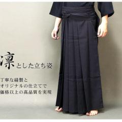 Hakama Kendo Tetron standart noir taille 27 Tozando