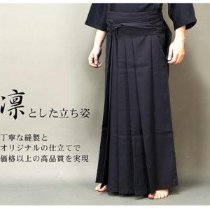 Hakama Kendo Tetron standart noir taille 22 Tozando