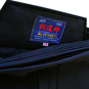 Hakama Kendo Toray Tetrex noir Taille 27