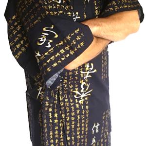 Jinbei Shogun Hideyoshi homme Made in Kyoto Japan