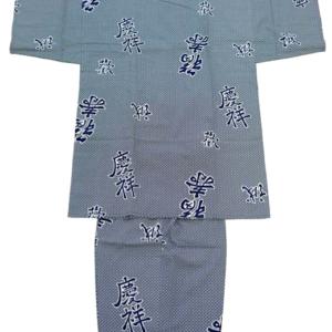 Jinbei Keisho homme Made in Kyoto Japan