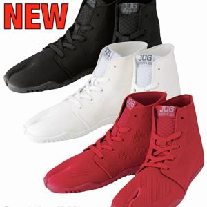 Nouveau Chaussure Jikatabi Sport Jog Ⅱ Marugo