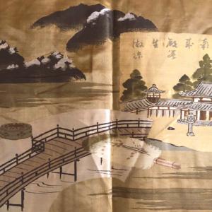 "Antique haori samourai Sakura Jinja Mitsu Tomoe Montsuki homme ""Made in Japan"""
