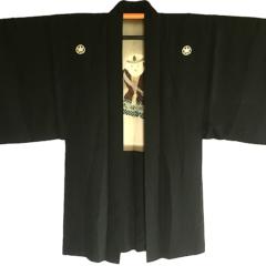 "Antique Haori Nô no Mai Kodomo Samourai Montsuki soie noire homme ""Made in Japan"""