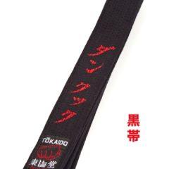 Ceinture noire Karate Tokaido BLBK PRO