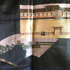 "Antique Haori Samourai soie noire Yama no Jinja Takano Hane Montsuki homme ""Made in Japan"""