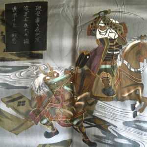 "Antique Haori samourai Uesugi Kenshin VS Takeda Shingen laine bleu homme ""Made in Japan"""