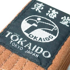 Ceinture marron Karate Tokaido BLB Kickman Taille 0 (205cm)