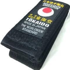 Ceinture noire Karate Tokaido BLBK JKA (Doré) Taille 5 (280cm)