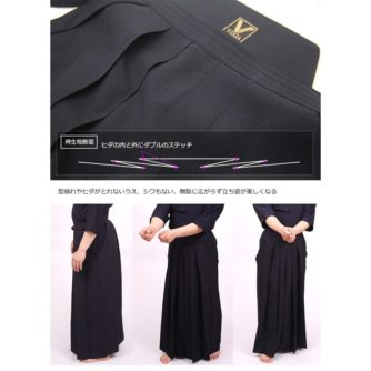 Vixia Black - Polyester Kendo Hakama