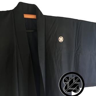 Antique kimono japonais samourai soie noire Maruni TakanoHane Montsuki homme 7