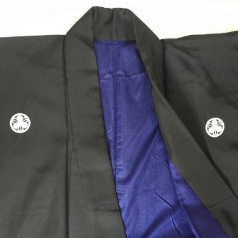Antique kimono japonais samourai Iaido Kenjutsu soie noire Maruni Tsuru Kashiwa Montsuki homme
