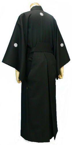 """Set kimono samourai Ryoma Sakamoto """"Ryomaden"""""""