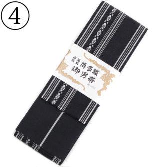 Kaku obi kimono soie noire
