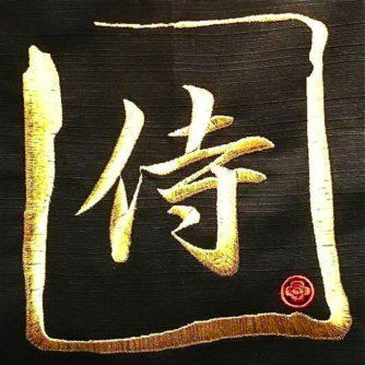Kanji 侍 (Samourai)