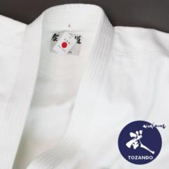 """Luxe veste kimono Aikido Gi coton Sashiko AI Tozando """"Made in Kyoto Japan"""""""
