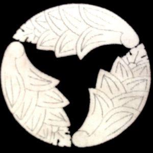 """Antique Haori soie noire Mitsu Oi Myoga Montsuki homme """"Made in Japan"""""""
