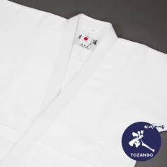 "Luxe dogi Aikido Gi coton sashiko Premium KI Tozando ""Made in Japan"""