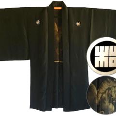 Luxe Antique haori samourai soie noire Rin montsuki Kuro Uma L'étalon noir homme