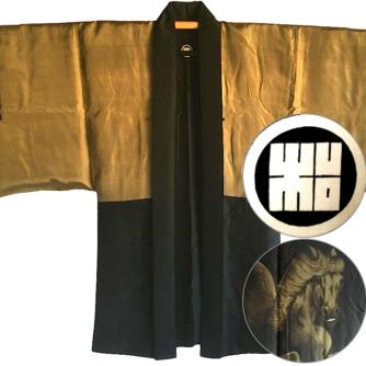 Antique haori samourai soie noire montsuki kuro uma l'etalon noir homme 5