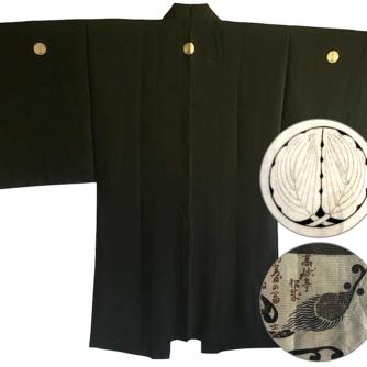 Luxe Antique haori soie noire Maruni Kashiwa Montsuki Koten Gara Waka homme 1