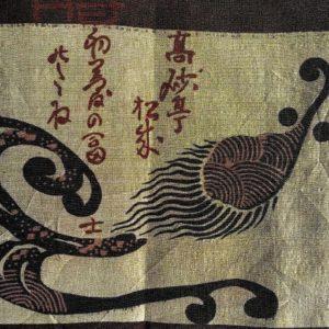 Luxe Antique haori soie noire Maruni Kashiwa Montsuki Koten Gara Waka homme