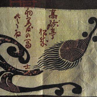 Luxe Antique haori soie noire Maruni Kashiwa Montsuki Koten Gara Waka homme 5