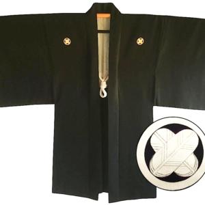 """Antique veste kimono Haori samourai soie noire Takano Hane Montsuki Iaido Kenjutsu homme """"Made in Japan"""""""