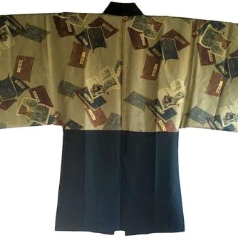 Antique haori samourai soie noire Mokkou Montskuki Ikusa no Hidensho homme6