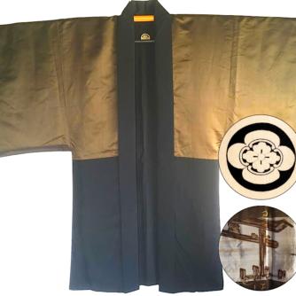 Luxe antique Haori samourai soie noire Maruni Mokkou Montsuki Torii homme 2