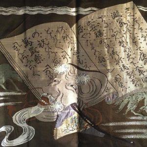 Luxe Antique Kimono Haori soie noire Maruni Chigai Ha Montsuki Noh Okina Nomen
