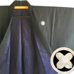 Antique kimono japonais samourai soie noire Maruni TakanoHane Montsuki homme