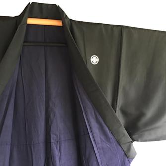 Antique kimono traditionnel japonais samourai soie noire Nobunaga Mokkou Montsuki homme 2