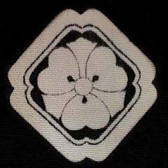 "Antique kimono traditionnel japonais soie noire Kamon KenKatabami homme ""Made in Japan"""