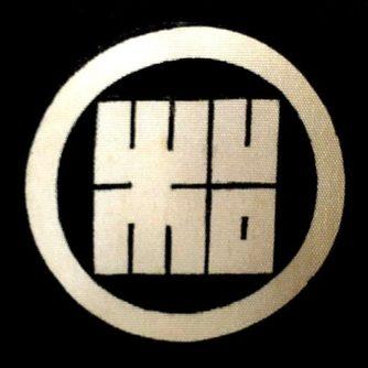 antique_haori_samourai_soie_noire_montsuki_kuro_uma_l-etalon_noir_homme_8