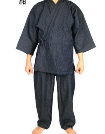 Samue Denimu Jeans coton bleu marine 4L homme