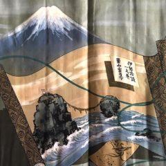 Antique veste kimono Haori samourai soie noire Kamon Tachibana Fuji San Meoto Iwa Ise homme
